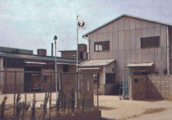 Headquarters factory when Sanwa Bosei Co., Ltd. was established