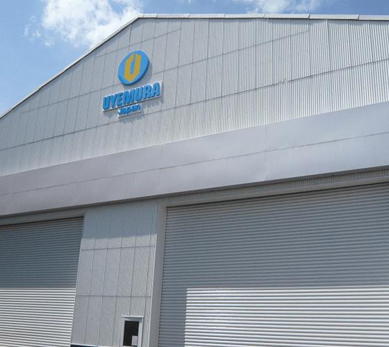 枚方機械工場
