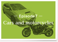 Episode7:Cars and motorcycles