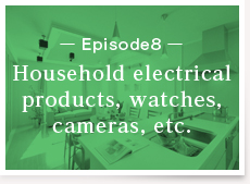 Episode8:Household electrical products, watches, cameras, etc.
