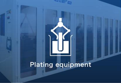 Plating equipment
